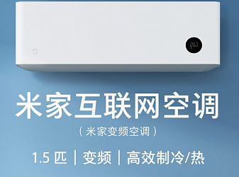Кондиционер Xiaomi Mijia Internet Air Conditioner